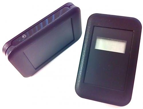 Micro Display People Counter